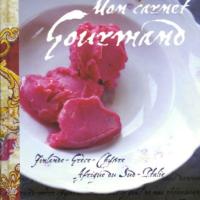 """Recette de """"Mon carnet Gourmand"""" de Tessa Kiros: le Pastitio"""